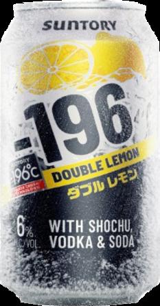 Suntory -196 Double Lemon 10x330ML